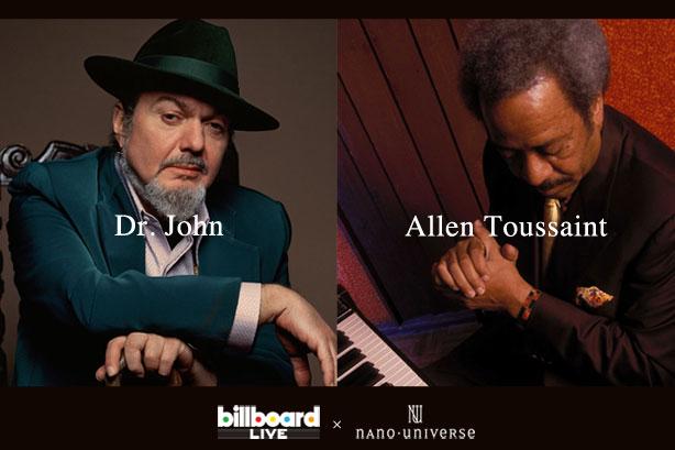 第2回アーティスト「Dr. John」& 第3回アーティスト「Allen Toussaint」