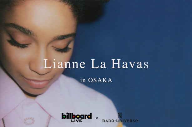 第1回アーティスト「Lianne La Havas」