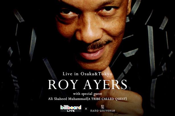 第12回アーティスト「Roy Ayers」