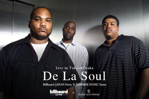 第13回アーティスト「De La Soul」