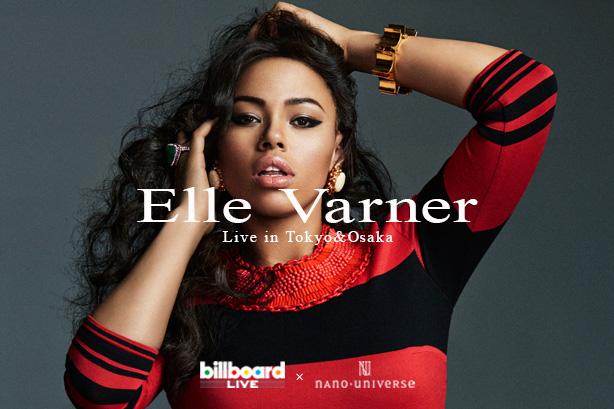 第21回アーティスト「Elle Varner」