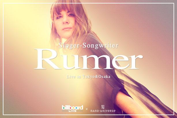 第22回アーティスト「Rumer」