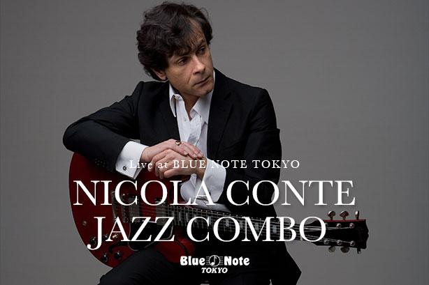 第3回アーティスト「NICOLA CONTE JAZZ COMBO」