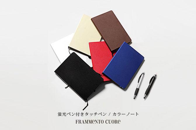 note_pen2