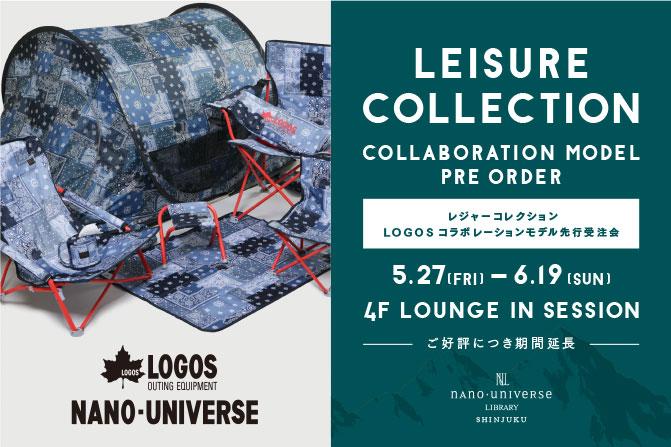logos_671×447_0608