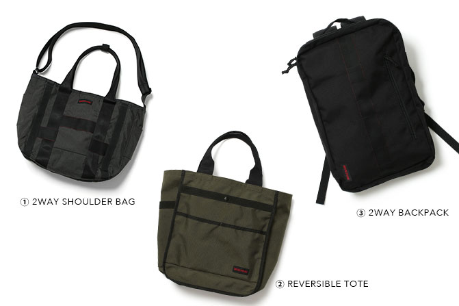 Briefing_popup_bags