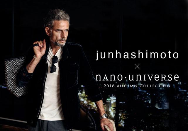 junhashimoto_co