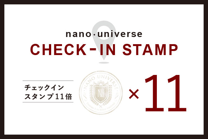 stamp-11up_671×447_0908