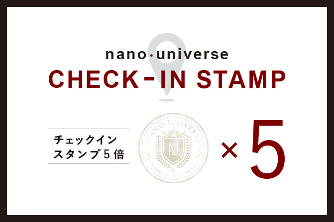 stamp-5up_671×447_0908