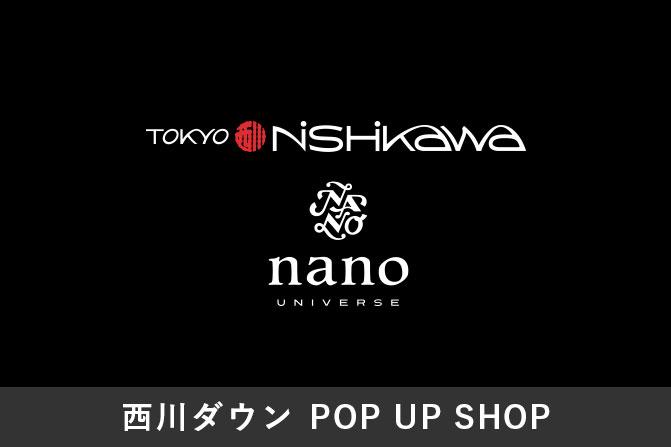 171018_nishikawa_01