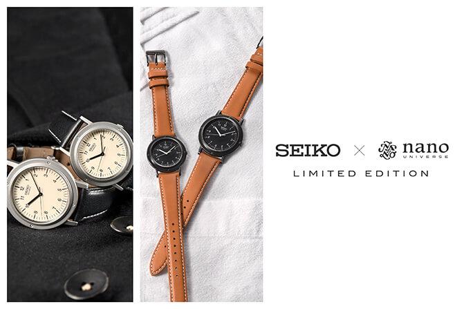 SEIKO_news