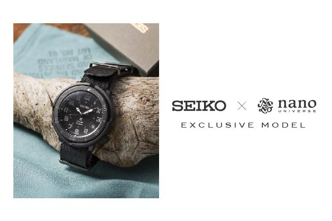 180420_seiko_news1