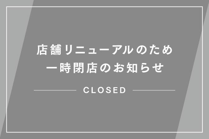 lumine_671×447_0713