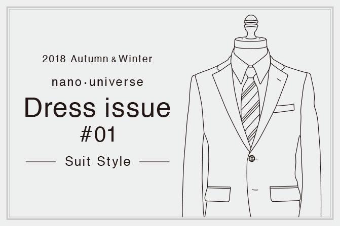 suit_671×447_0807