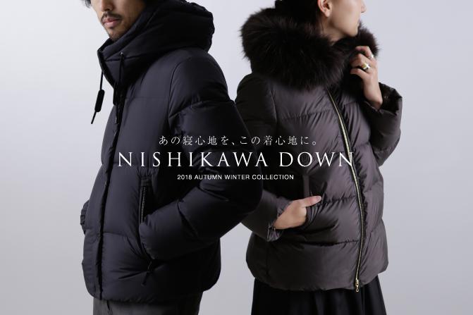 nisikawa_news