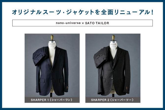 suit_671×447_2_0807