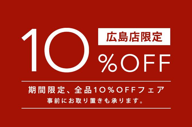 hiroshima_news