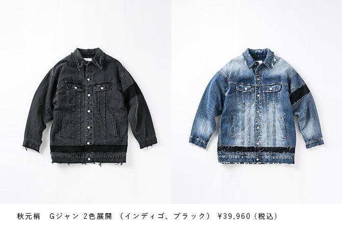 181127_nishikawa_12