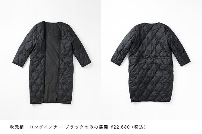 181127_nishikawa_13