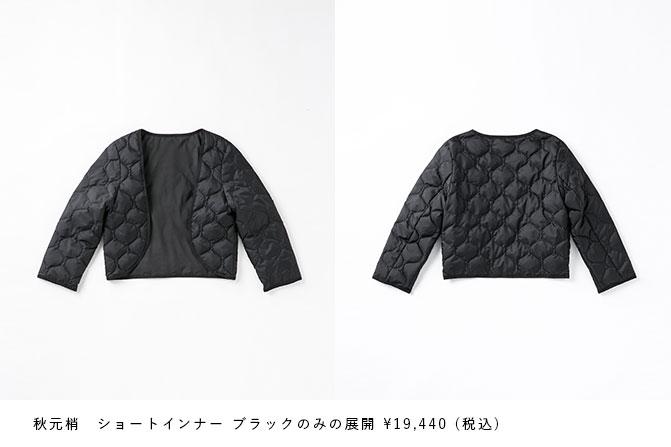 181127_nishikawa_14