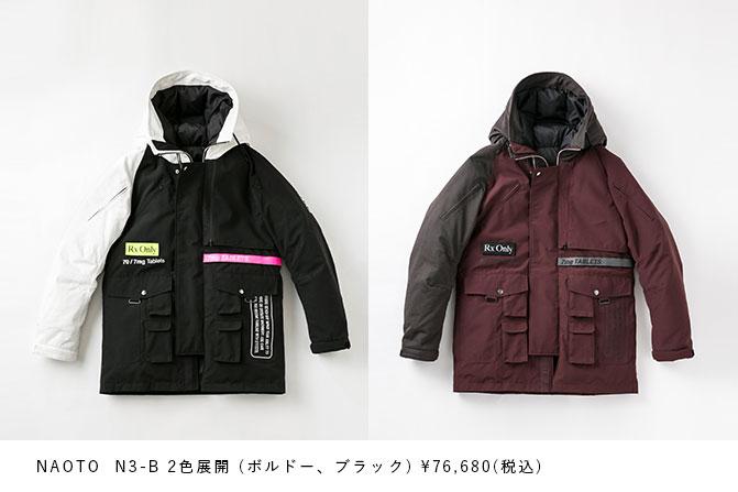 181127_nishikawa_7