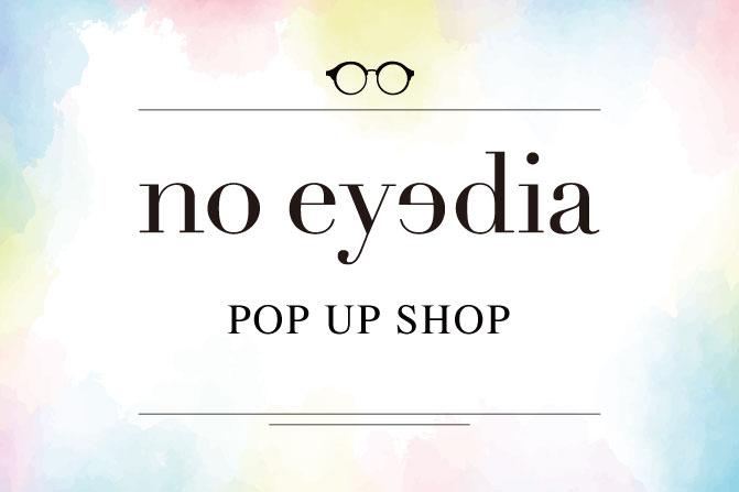 noeyedia_news