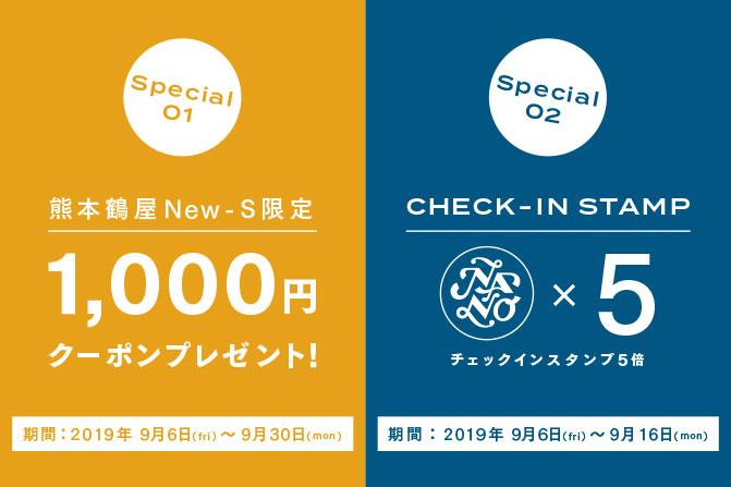kumamoto_open_671×447_04_0903