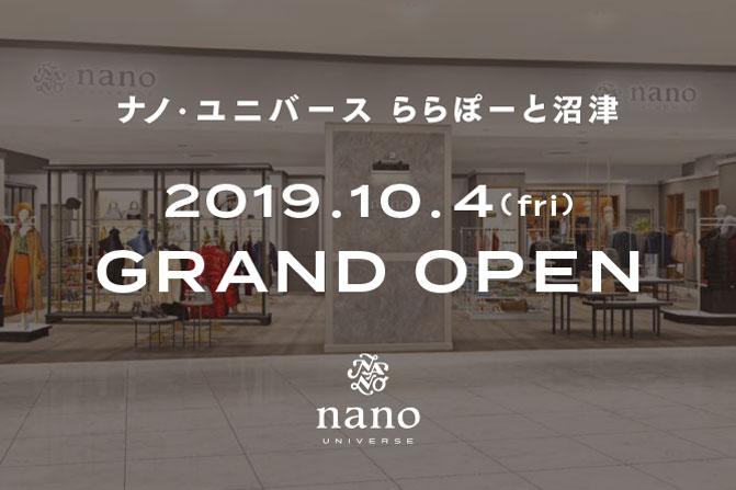 numazu_open_671×447_01_1003