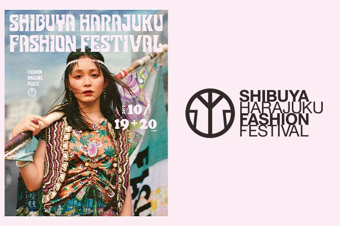 shibufest_news_main
