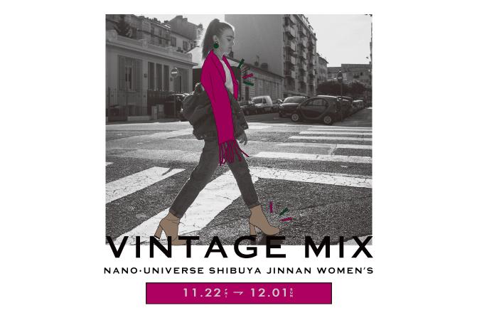 191122_vintagemix_news