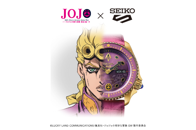 seiko_jojo01_b