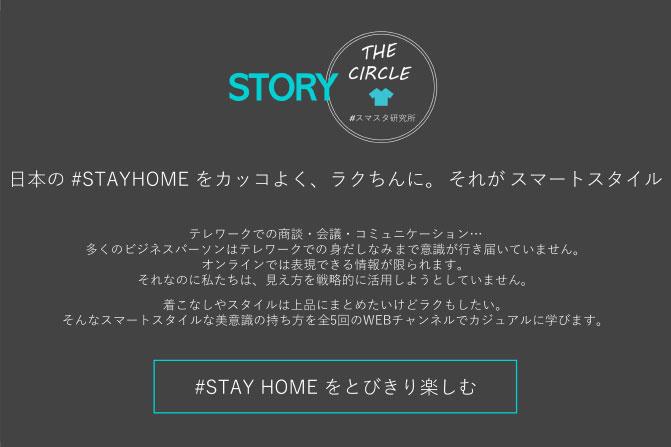 sumasuta_news_671×447_02_0515