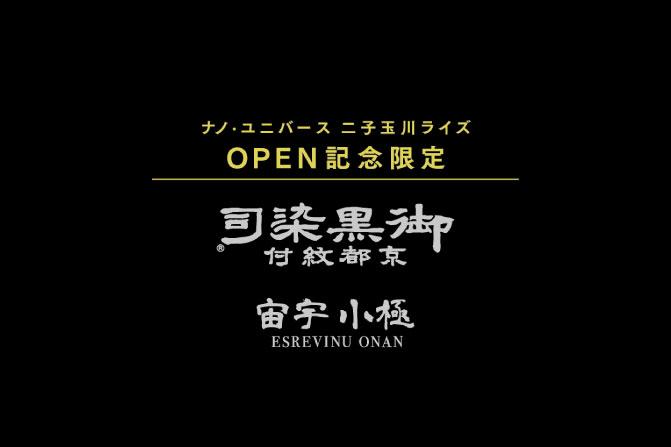 201001_open_news_02
